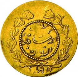 Moneda > 2000dinars, 1914-1925 - Iran  - reverse
