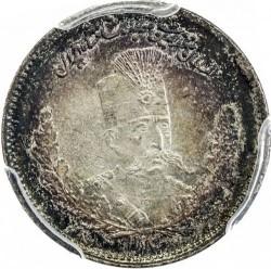 מטבע > 500דינר, 1906 - איראן  - obverse