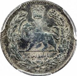 מטבע > 500דינר, 1906 - איראן  - reverse