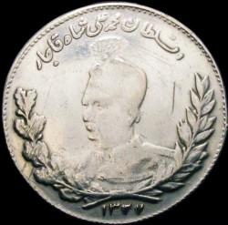 Монета > 5000динаров, 1909 - Иран  (Серебро /серый цвет/) - obverse