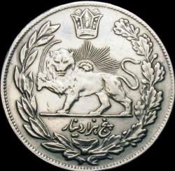 Монета > 5000динаров, 1909 - Иран  (Серебро /серый цвет/) - reverse