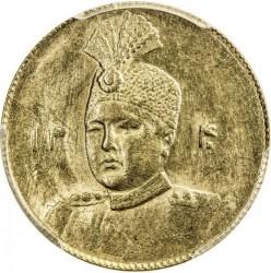 Münze > 1Toman, 1914-1925 - Iran  - obverse