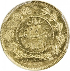 Монета > 1туман, 1914-1925 - Иран  - reverse