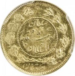 Münze > 1Toman, 1914-1925 - Iran  - reverse