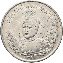Münze > 5000Dinar, 1913-1926 - Iran  - obverse