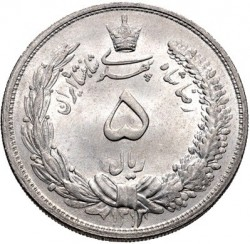 Moneta > 5rials, 1931-1934 - Iran  - reverse