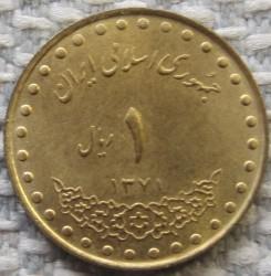 Монета > 1риал, 1992-1997 - Иран  - obverse