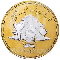 Кованица > 250ливри, 2012 - Либан  (Lucky Coin) - obverse