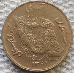 Moneda > 50riales, 1980-1986 - Irán  - obverse