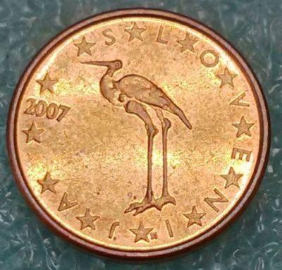 1 Eurocent 2007 2018 Slowenien Münzen Wert Ucoinnet