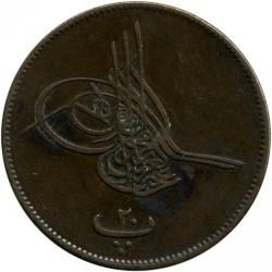 Moneda > 20para, 1861 - Egipto  (Bronze. W/o flower to the right of tugra) - obverse