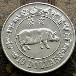 Moneta > 10dolarów, 1983 - Singapur  (Chiński zodiak - Rok świni) - reverse