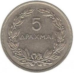 Монета > 5драхм, 1930 - Греция  - obverse