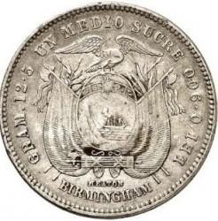 Pièce > ½sucre, 1884 - Équateur  - reverse