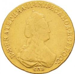 Moneda > 5rubles, 1783-1796 - Rússia  - obverse