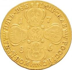 Moneda > 5rubles, 1783-1796 - Rússia  - reverse