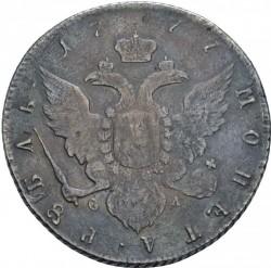 Monēta > 1rublis, 1777-1782 - Krievija  - reverse