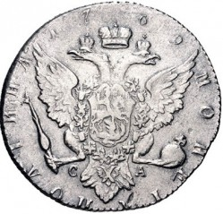 Moneda > 50kopeks(poltina), 1766-1776 - Rússia  - reverse