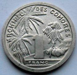 Монета > 1франк, 1964 - Коморские острова  - reverse