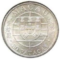 Moneta > 20pataca, 1974 - Makau  (Most Makau-Taipa) - reverse