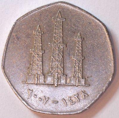 50 fils 1995-2007, United Arab Emirates - Coin value ...