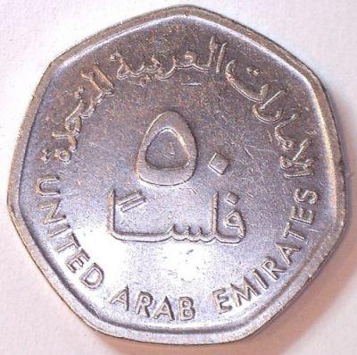 50 Fils 1995 2007 Vereinigte Arabische Emirate Münzen Wert