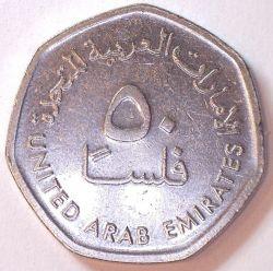 Coin > 50fils, 1995-2007 - United Arab Emirates  - reverse