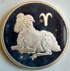 Moneda > 2rublos, 2003 - Rusia  (Signos del Zodiaco - Aries) - obverse