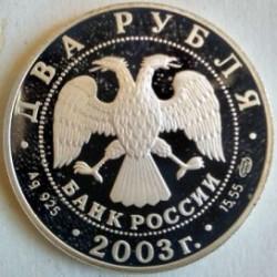 Moneda > 2rublos, 2003 - Rusia  (Signos del Zodiaco - Aries) - reverse
