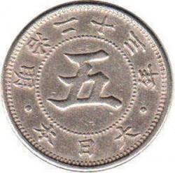 Moneta > 5senów, 1889-1897 - Japonia  - obverse