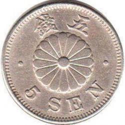 Moneta > 5senów, 1889-1897 - Japonia  - reverse