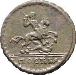 Монета > 1копійка, 1728-1729 - Росія  - obverse