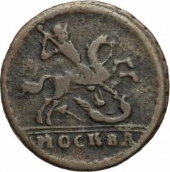 Moneta > 1copeco, 1728-1729 - Russia  - obverse