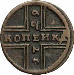 Moneta > 1copeco, 1728-1729 - Russia  - reverse