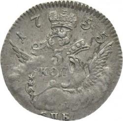 Coin > 5kopeks, 1755-1756 - Russia  - reverse