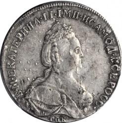 Monedă > 50copeici(poltina), 1785-1796 - Rusia  - obverse
