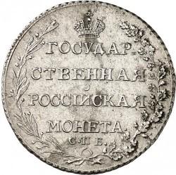 מטבע > 1פולטינה, 1802-1805 - רוסיה  - reverse