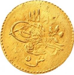 Moeda > 5qirsh, 1861 - Egito  (Gold /yellow color/) - obverse