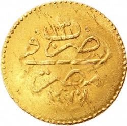Moeda > 5qirsh, 1861 - Egito  (Gold /yellow color/) - reverse