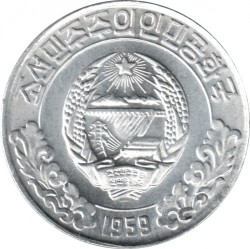 Moneta > 10chon, 1959 - Corea del Nord  (Dicitura sul rovescio 견 10 본) - obverse