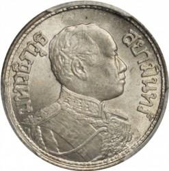 Coin > 1salung, 1917-1925 - Thailand  - obverse