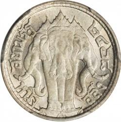 Coin > 1salung, 1917-1925 - Thailand  - reverse