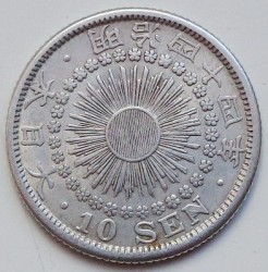 Coin > 10sen, 1907-1912 - Japan  - obverse