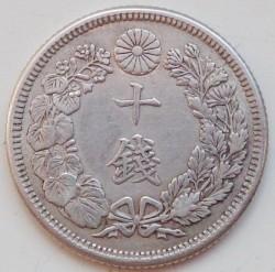 Coin > 10sen, 1907-1912 - Japan  - reverse