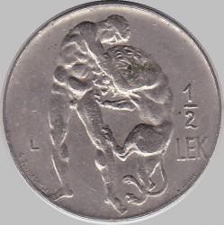 Coin > ½lek, 1930-1931 - Albania  - reverse