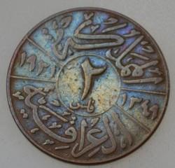 Coin > 2fils, 1931-1933 - Iraq  - obverse