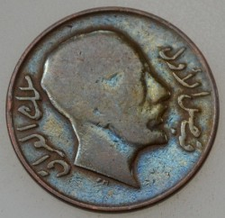 Coin > 2fils, 1931-1933 - Iraq  - reverse