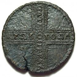 Moneda > 5kopeks, 1724-1730 - Rússia  - reverse