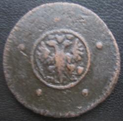 Moneta > 5copechi, 1729 - Russia  - obverse