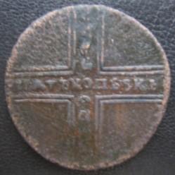 Moneta > 5copechi, 1729 - Russia  - reverse